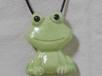 カエル(ペンダント)の画像