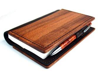 木と革で作った ほぼ日手帳専用カバーの画像