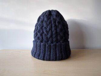アランニット帽・ネイビー●受注生産●の画像