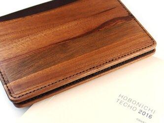 木と革で作った ほぼ日カズン&A5手帳専用カバーの画像