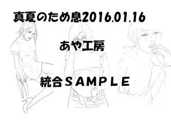 大人の塗り絵2016/01/16(POST CARD)の画像