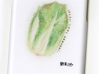 iphoneケース 野菜くらぶ。 ほんわり白菜 iphone6 iphone6s スマホケースの画像