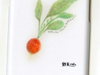 iphoneケース  野菜くらぶ。  しゃきっとラディッシュ iphone6 iphone6s スマホケースの画像