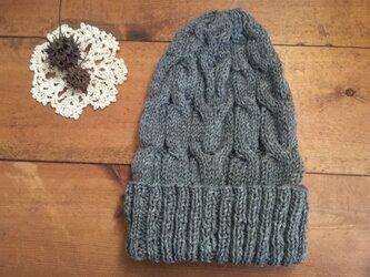 とんがりかわいいアラン帽子(グレー)の画像