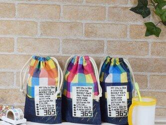 カラフルチェックのコップ袋:ブルー・レッド・オレンジの画像