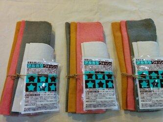 草木染め 布ナプキン セットの画像