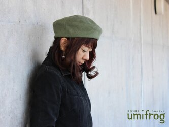 harikijiシリーズ ベレー K-3 グリーンの画像
