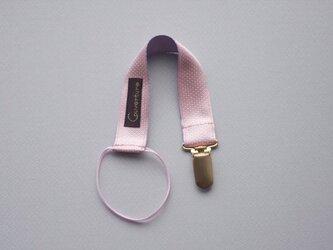 おしゃぶりホルダー ストラップホルダーBonbon / peal pinkの画像