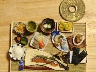 ★和の御膳・焼き鮭定食(横縞布)の画像