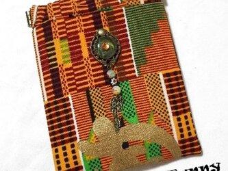 バネポーチ/バネ小物入れ/オレンジ  アフリカンプリント生地の画像