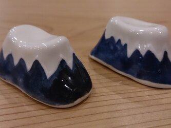 富士山はしおき2個の画像