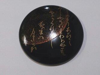 蒔絵姫鏡『和歌 紫式部』の画像