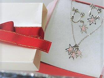 新品★【プレゼントセット】イヤリング&ネックレスセット・ピンクスター♪★の画像