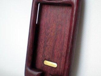 木製iPhoneケース(パープルハート・フルカバー)の画像