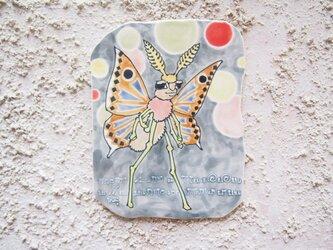 タイルの動物図鑑 蛾の画像