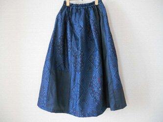 再販★藍大島リメイクスカート★少しだけパッチワークの画像