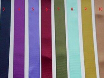 参考画像✩グログランお色チャート(12色・非売品)の画像