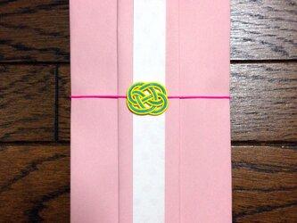 うりえ様専用ページ 『メッセージカード付きぽち袋のご祝儀袋バージョン』の画像