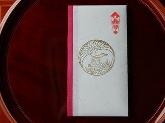 和紙祝儀袋 たとう包み 鶴亀の画像