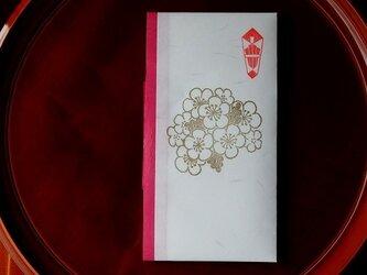 和紙祝儀袋 たとう包み 花かんざしの画像