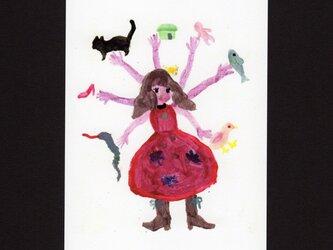 選べる2枚セットポストカード「よくばりなひと」の画像