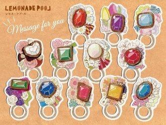誕生石×誕生花のリング型メッセージカード(お得な12枚セット)の画像