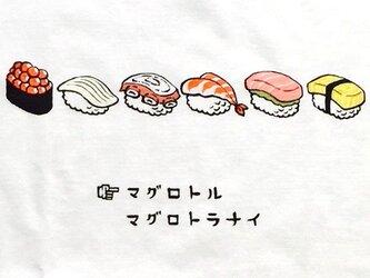 わさび寿司の画像