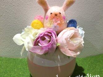 春のころころイースターアレンジメント(ピンク)の画像