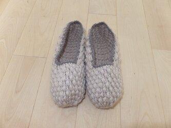 ぽこぽこ玉編みのルームシューズの画像