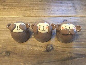 【再出品】干支の置物*猿の画像