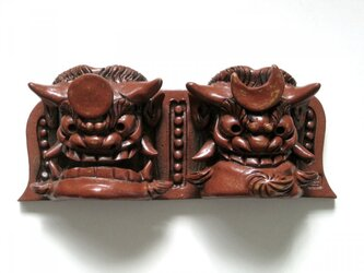 木彫風赤土「阿吽同体」ミニ鬼瓦の画像