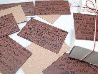 feelings chocolate メッセージカードの画像