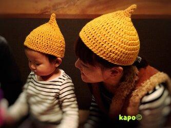 毛糸のどんぐり帽子《子どもS・Mサイズ》の画像