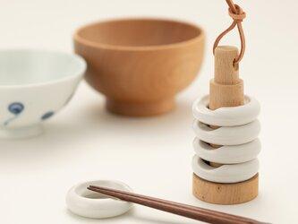 [SALE]荻野克彦・リング箸置きの画像