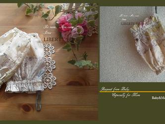 アームカバー≪LIBERTY Fabric≫の画像