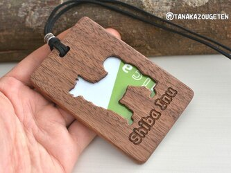 木製パスケース【柴犬】ウォールナットの画像