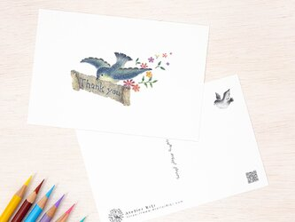 """5枚セット。絵本のような。ポストカード """"手紙を運ぶ青い鳥"""" PC-13の画像"""