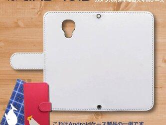 【Android】カメラ穴付き手帳型スマホケースの画像