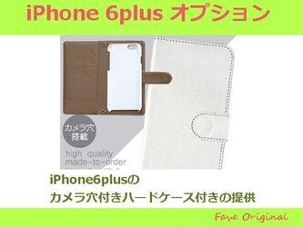 iPhone6plus オプションの画像