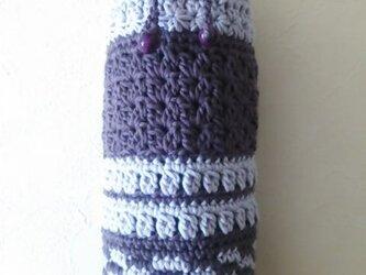 コットン糸のペットボトルカバー(パープル&薄パープル)の画像