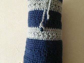 コットン&ヘンプ糸のペットボトルカバー(濃紺&グレー)の画像