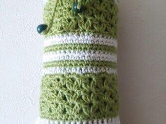 コットン&ヘンプ糸のペットボトルカバー(黄緑&オフホワイト)の画像