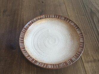 リム皿の画像