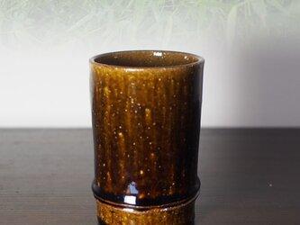 あなたの時を、つくり出す。思い出したい、トキがある。飴色の竹がモチーフ。マイカップに!プレゼントにも!(tb10)の画像