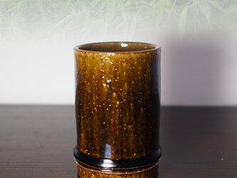 あなたの時を、つくり出す。思い出したい、トキがある。飴色の竹がモチーフ。マイカップに!プレゼントにも!(tb11)の画像