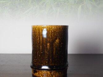 あなたの時を、つくり出す。思い出したい、トキがある。飴色の竹がモチーフ。マイカップに!プレゼントにも!(tb16)の画像