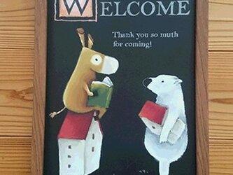 素敵な玄関をチョークアートのウエルカムボードで ロバとシロクマさんがお出迎えの画像