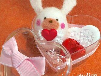 ラブうさぎコボシのバレンタインギフト(ピンク)の画像