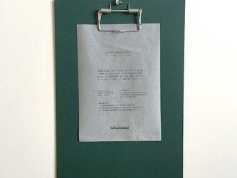 チョークボードバインダー(グリーン)の画像