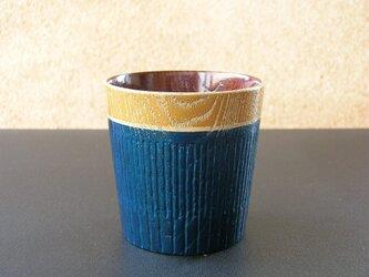 ケヤキ・フリーカップ/金・紺メタリック・縦筋の画像